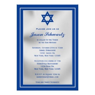 Elegant Bar Mitzvah Invitation